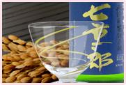地元福島県の地酒も豊富に取り揃えています