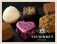 チーレンのチョコレート